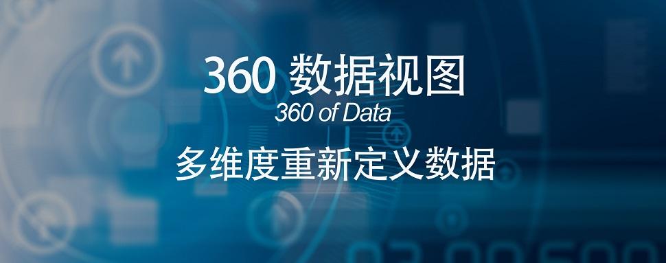 360视图.jpg